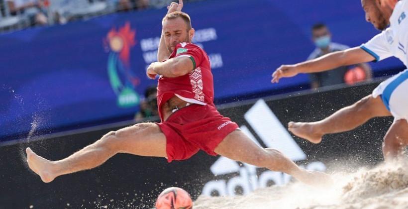 Сборная Беларуси по пенальти оказалась сильнее Сальвадора в первом матче ЧМ-2021 по пляжному футболу
