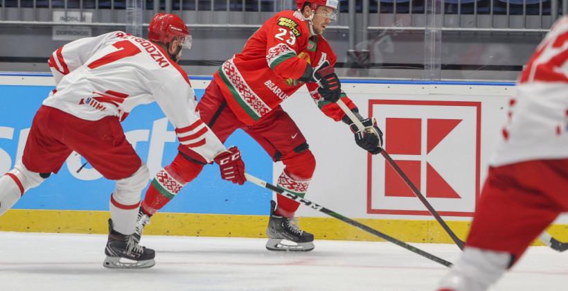 Андрей Стась признан лучшим игроком сборной Беларуси в матче с Австрией