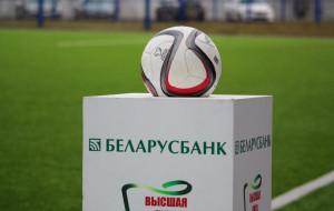 Обзор матча Гомель — Динамо Минск (видео)
