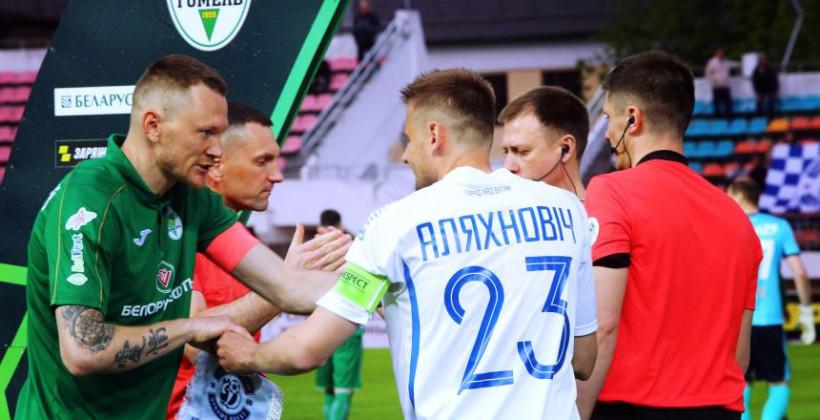 Гомель и Динамо Брест закончили матч без голов
