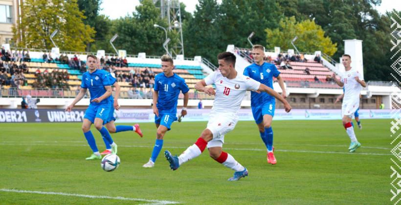 Молодежная сборная Беларуси уступила сверстникам из Исландии в квалификации ЧЕ-2023