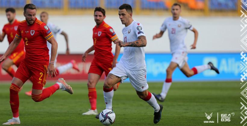 Сборная Уэльса вырвала победу у сборной Беларуси