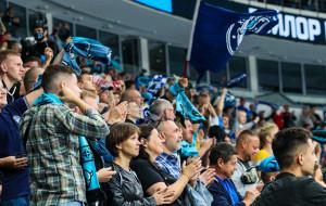 На матче минского Динамо и Амура установлен антирекорд посещаемости Минск-Арены в нынешнем сезоне