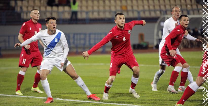 Молодежная сборная Беларуси дома уступила сверстникам из Греции