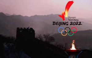 Огонь Игр-2022 доставлен в Пекин