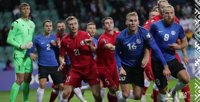Сборная Беларуси на выезде оказалась слабее Эстонии, потерпев пятое кряду поражение в отборе на ЧМ-2022