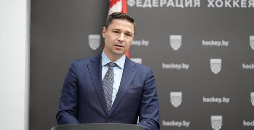 Александр Богданович: «Я буду поддерживать направление, взятое предыдущим руководством федерации»