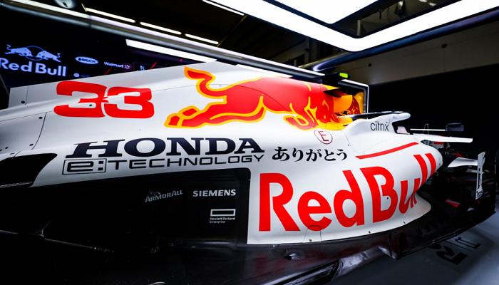 Ред Булл выступит со специальной ливреей на гонке Формулы-1 в Турции