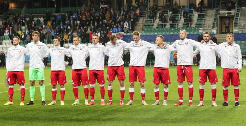 Седько, Антилевский и Эбонг — в стартовом составе сборной Беларуси на матч против Чехии в отборе на ЧМ-2022